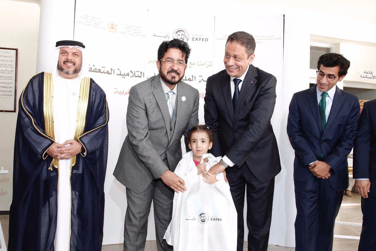 """Résultat de recherche d'images pour """"الإمارات توزع حقائب مدرسية على تلاميذ مغاربة"""""""