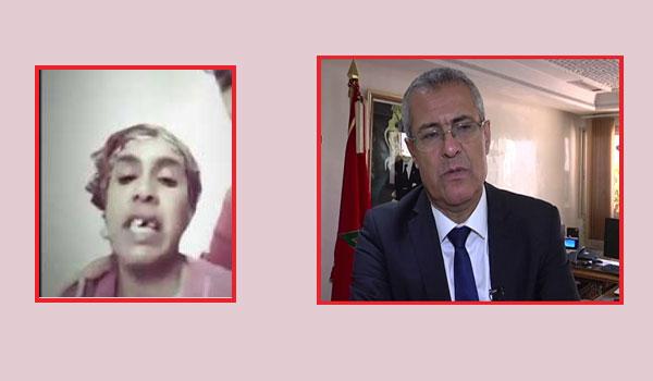 وزارة العدل تدخل على خط فيديو العفو و تخرج ببلاغ